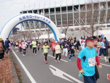 1/13(祝)は、新春の鳥栖を駆け抜ける「鳥栖市ロードレース大会」を観戦!