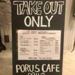 PORUS CAFE(ポルスカフェ)