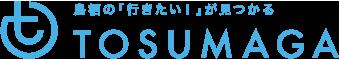 トスマガのロゴ