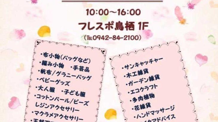 子育てママ必見!10/29(火)は「ぽっぽおばちゃん家」へ行ってみよう
