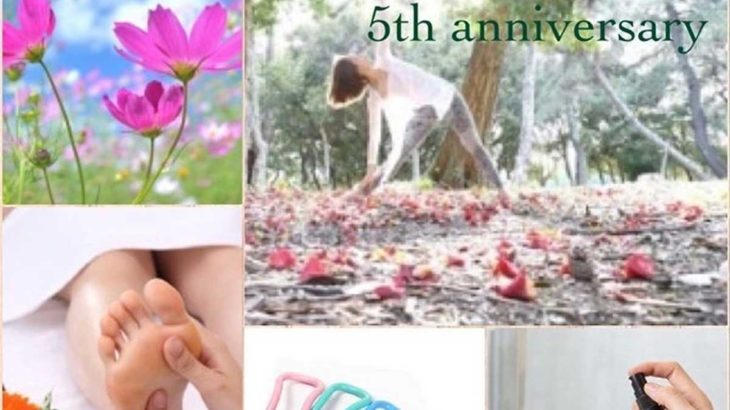 11/17(日)は「haruyoga 5th anniversary 感謝祭」へ参加しよう!