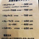 Cafe Lotus(カフェ ロータス)
