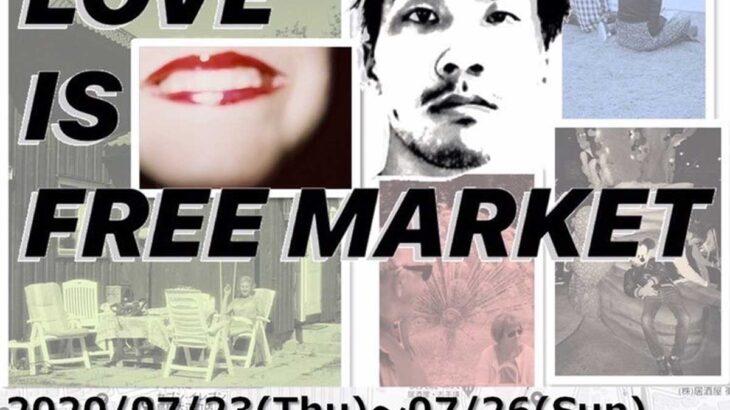 7/23(祝)~26(日)は[サンメッセ鳥栖都市広場]の「LOVE IS FREE MARKET」へ!