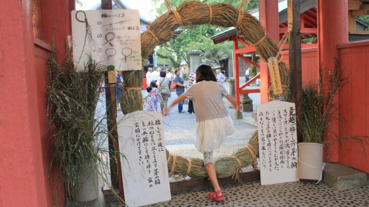 7/30(木)は朝倉市蜷城地区の[美奈宜神社]で行われる「夏越祭」へ