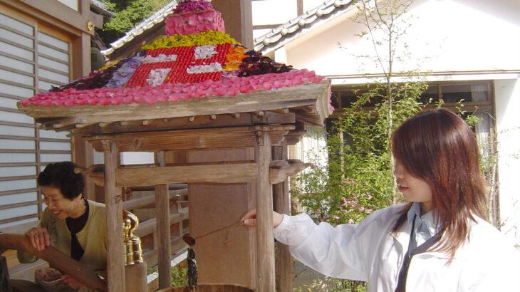 4/8(木)は朝倉市「南淋寺」の花まつりへ行こう!